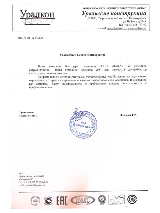 Постановление Правительства РФ от 28112013 N 1085 ред